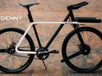Bike Design Project – Une bicyclette impressionnante qui a de belles particularités