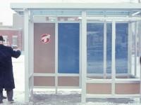 L'évolution des abribus à Montréal